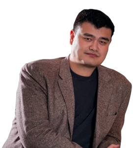 Win a Hall Of Fame Trip of a Lifetime with Yao Ming